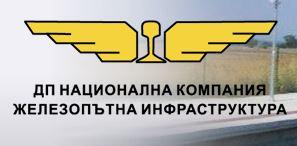LogoNRIC-2